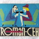 """GHID DE CONVERSATIE ROMAN - CEH"", Teodora Dobritoiu-Alexandru, 1966"