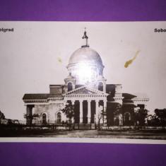 Bolgrad - Basarabia - Soborul - Carte Postala Moldova 1904-1918, Circulata, Fotografie