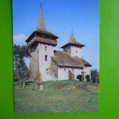 HOPCT 10992 D BISERICA BOLNITEI /CALIMANESTI SEC XVI -JUD VALCEA [NECIRCULATA] - Carte Postala Oltenia dupa 1918, Printata