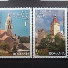2014 Romania LP - 2047 Romania - Croatia, serie. - Timbre Romania, Nestampilat