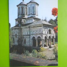 HOPCT 10992 E FRANCESTI MANASTIREA DINTR-UN LEMN -JUD VALCEA [NECIRCULATA] - Carte Postala Oltenia dupa 1918, Printata