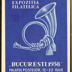 Romania 1958-Afis Expozitia Filatelica