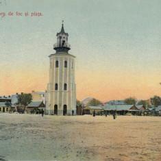 MOLDOVA, TECUCI, TECUCIU PIATA SI FOISORUL, CIRCULATA SEP. 1911 - Carte Postala Moldova 1904-1918, Tip: Printata, Oras: Iacobeni