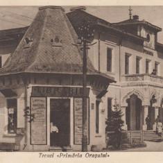 MOLDOVA, TECUCI-PRIMARIA ORASULUI, LIBRARIE - Carte Postala Moldova dupa 1918, Necirculata, Printata