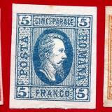 1865 Domnitorul Cuza serie 3v. noi margini excel.  guma originală cu șarnieră, Regi, Nestampilat