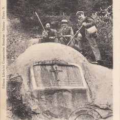 NEAMT, PIATRA NEAMT, PIATRA LUI ARON VODA, CLASICA, TCV, CIRC. FEB. 904 - Carte Postala Moldova pana la 1904, Circulata, Printata