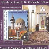 ROMANIA 2013 – MOSCHEIA DIN CONSTANTA, colita stampilata S183 - Timbre Romania