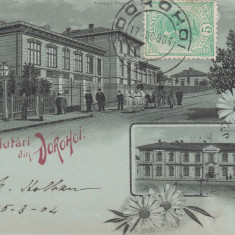 SALUTARI DIN DOROHOI GIMNAZIUL GRIGORE GHICA CAZARMA RGM VIII CIRC. AUG. 904 - Carte Postala Moldova pana la 1904, Circulata, Printata