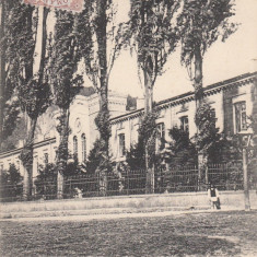 TARGU NEAMT SPITALUL DIN TG. NIEAMTU TCV CLASICA CIRC. 1907 - Carte Postala Moldova pana la 1904, Circulata, Printata