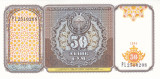 Bancnota Uzbekistan 50 Sum 1994 - P78 UNC