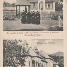 TARGU NEAMT MANASTIREA VARATEC CALUGARITE PALATUL TESATORIEI DE COVOARE CIRC1934 - Carte Postala Moldova dupa 1918, Circulata, Printata