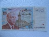 20 Dirhams 1996 Maroc