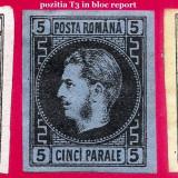 1867 CAROL I cu favoriti hartie subtire, 3v. noi  cu sarniera LP 18-20, Regi, Nestampilat