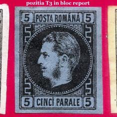 1867 CAROL I cu favoriti hartie subtire, 3v. noi  cu sarniera LP 18-20