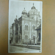 Timisoara Sinagoga Cartea Romaneasca - Carte Postala Banat pana la 1904, Necirculata, Printata
