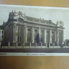 Timisoara Banca Nationala a Romaniei Cartea Romaneasca - Carte Postala Banat 1904-1918, Necirculata, Printata