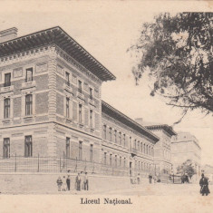 IASI-LICEU NATIONAL, CIRCULATA, STAMPILA NOV. 04 - Carte Postala Moldova pana la 1904, Printata
