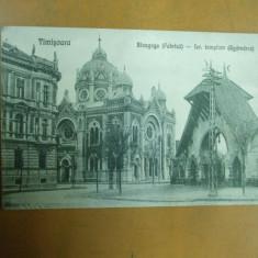 Timisoara Sinagoga Fabrica Izr. templom Gyarvaros Libraria Galambos - Carte Postala Banat 1904-1918, Necirculata, Printata