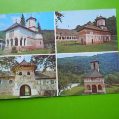 HOPCT 16597 MANASTIRI -JUD GORJ [NECIRCULATA] - Carte Postala Oltenia dupa 1918, Printata