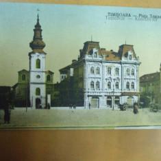 Timisoara Piata Traian Temesvar Kossuth - ter - Carte Postala Banat 1904-1918, Necirculata, Printata
