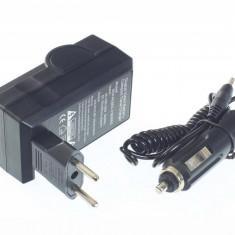 Incarcator cu adaptor masina AHDBT-001 replace GoPro Hero 2 Hero 1
