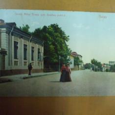 Galati Strada Mihai Bravu spre gradina publica 1906 Anton Papadopol Galati - Carte Postala Moldova 1904-1918, Stare: Circulata, Tip: Printata