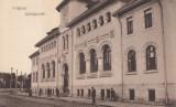 FOCSANI , PALATUL DE JUSTITIE, Necirculata, Printata