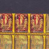 Romania Paste 3v + 2TAPS + manseta . - Timbre Romania, Nestampilat