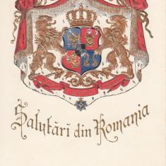 REGALITATE ROMANIA, SALUTARI DIN ROMANIA STEMA CASEI REGALE ROMANE(IN RELIEF) - Carte postala tematica, Necirculata, Printata