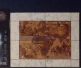 BULGARIA 1998 – EXPLORATOR VASCO DA GAMA, KLEINBOGEN stampilat S258