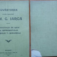 Cuvant. Deputat Iarca privind proiectul legii imprum. oras Turnu Magurele, 1915 - Carte Editie princeps