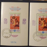 BULGARIA 1985 – PICTURA COPII, colita DT si NDT stampilate S163 - Timbre straine