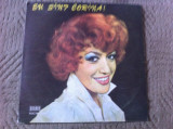 CORINA CHIRIAC EU SUNT album disc vinyl lp muzica usoara slagare pop romaneasca, VINIL, electrecord