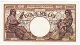 1)Bancnota 2000 lei 18 noiembrie 1941 filigran Traian a.UNC/UNC