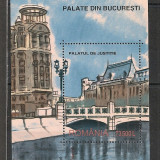 Romania.2003 Palate din Bucuresti-colita HR.403 - Timbre Romania, Nestampilat