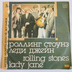 VINIL L.P. ROLLING STONES ALBUMUL LADY JANE(MELODIA-RUSIA) IN STARE F.BUNA - Muzica Folk electrecord