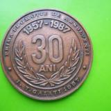 HOPCT ROMANIA MEDALIE VECHE GALATI 30 ANI PRIMA PROMOTIE INSTITUTUL TEHNIC 1987 - Medalii Romania