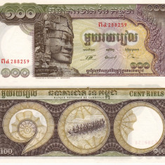CAMBODGIA 100 riels ND 1956-72 UNC!!!