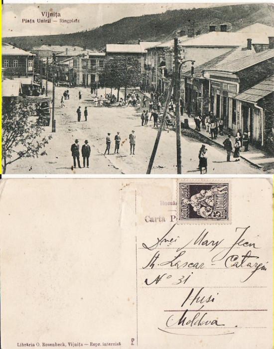 Vijnita ( Bucovina )- Piata Unirii- rara
