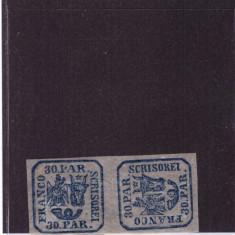 TIMBRE ROMANIA-PRINCIPATELE UNITE, EMISIUNEA a-II-a-1864., Nestampilat