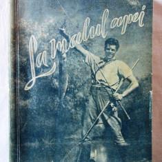 """""""LA MALUL APEI. Insemnari pescaresti"""", 1958. A.G.V.P.S. Ilustratii C. Oscar - Carte sport"""