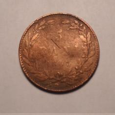 5 bani 1867 WATT - Moneda Romania