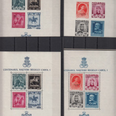 ROMANIA 1939/40 LP 135 LP 136 PRO PATRIA COLITELE DANTELATE+ NEDANTELATE MNH - Timbre Romania, Nestampilat