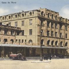 BUCURESTI, GARA DE NORD - Carte Postala Muntenia dupa 1918, Necirculata, Printata