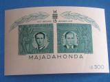 TRNS - VASILE MARIN SI ION MOTA - MAJADAHONDAI - COLITA - AN 1941, Nestampilat