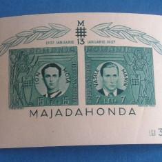 TRNS - VASILE MARIN SI ION MOTA - MAJADAHONDAI - COLITA - AN 1941 - Timbre Romania, Nestampilat