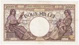 5)Bancnota 2000 lei 18 noiembrie 1941,filigran Traian,XF