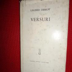 Leonid Dimov - Versuri an 1966/103pag. - Carte poezie