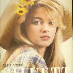 Revista mode SILUETT, lb. rusa, vara 1988, cu tipare - Revista moda