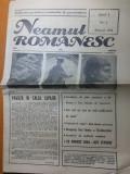 ziarul neamul romanesc anul 1,nr. 1 din august 1991